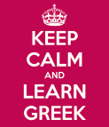 keep-calm-and-learn-greek-8