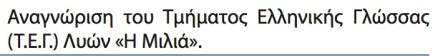 fekmilia